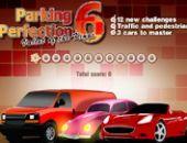 Estacionamento De Perfeição 6: Valet Dos Reis