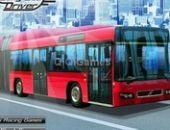 Longo motorista de ônibus