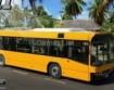 Longo Motorista De Ônibus 2